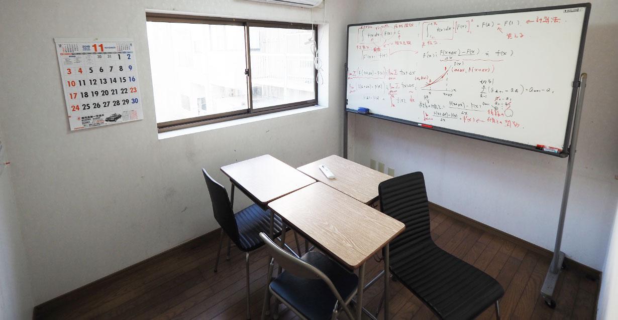 個別指導教室その1