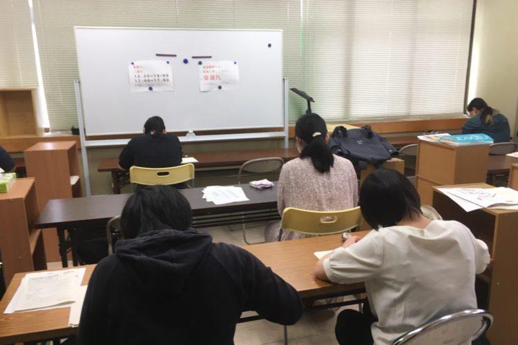 自習室の空席状況について